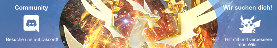 Banner-Ultra-Necrozma 2.png