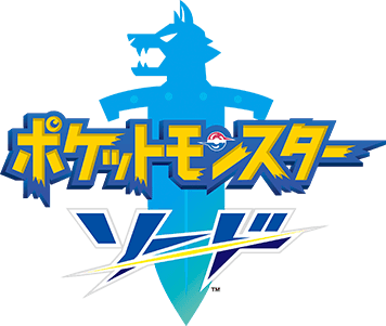 I Noticed Something About The Logo Of Sword And Shield Pokemon