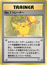 Nummer 1 Trainer (Pokémon Card Game Official Tournament).jpg