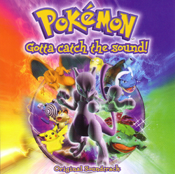 Gotta catch the sound CD-Cover (Stadium).png