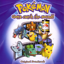 Gotta catch the sound CD-Cover (Snap).png
