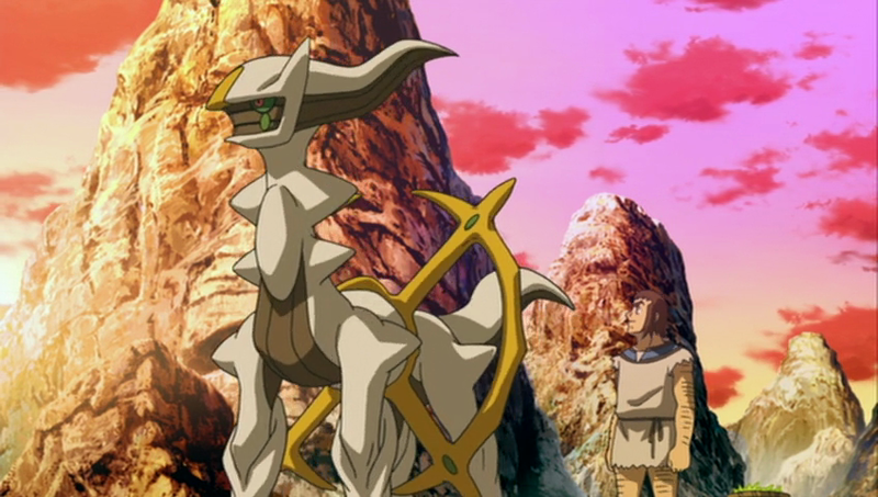 Datei:Arceus Movie.png