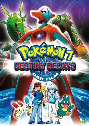 DVD Pokemon7.jpg
