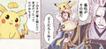 Ranse Manga Yellow Scroll.png