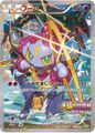 Hoopa (XY-P Promotional cards 155).jpg