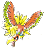 Pokémon Gold Cover-Artwork Ho-Oh.png