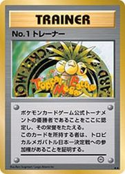 Nummer 1 Trainer (Tropical Mega Battle).jpg