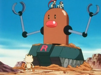 Team Rocket Digda-Buddler-Roboter.png